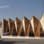 نمایشگاه صنعت ساختمان تهران -1391