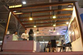 نمایشگاه نما و سازه