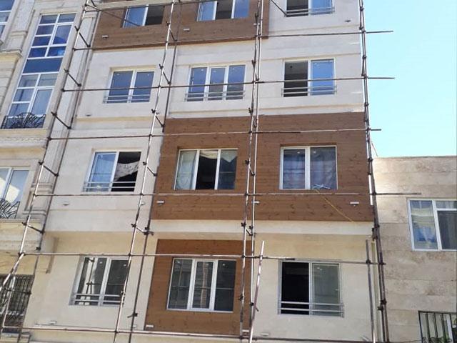نما ساختمان ترمو - تهران